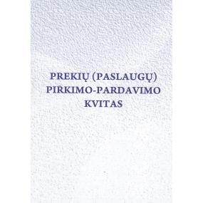ppp-1_1575703738-c7e092db0bff486f4d31e54b87cfe13e.jpg